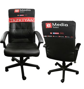 Picture for category Branded Chair and Headrest Covers